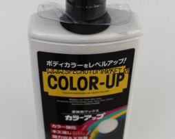 Color Up White